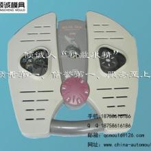 供应热销专业制作手机外壳模具