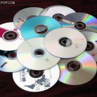 汽车音乐CD光盘哪里有,音乐cd哪里有制作 汽车音乐的价格 汽车音乐CD光盘优盘电话