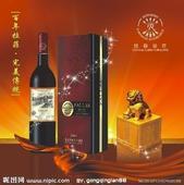 供应广州红酒进口报关费用批发