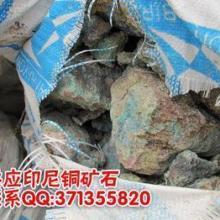 供应印尼铜矿石进口报关广州报关公司批发