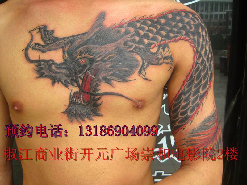 纹身图片|纹身样板图|椒江披肩龙纹身-椒江商业街