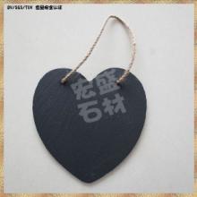 供应天然黑色心型板岩写字板带麻绳