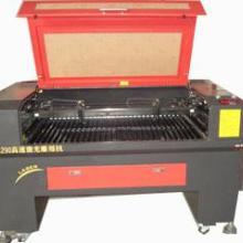 供应JQ1290皮影切割机