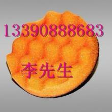 供应3M2637橙色海绵轮