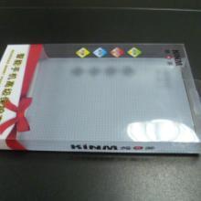 供应包装盒/移动电源胶盒/ipad胶盒包装盒/ipod胶盒包装盒
