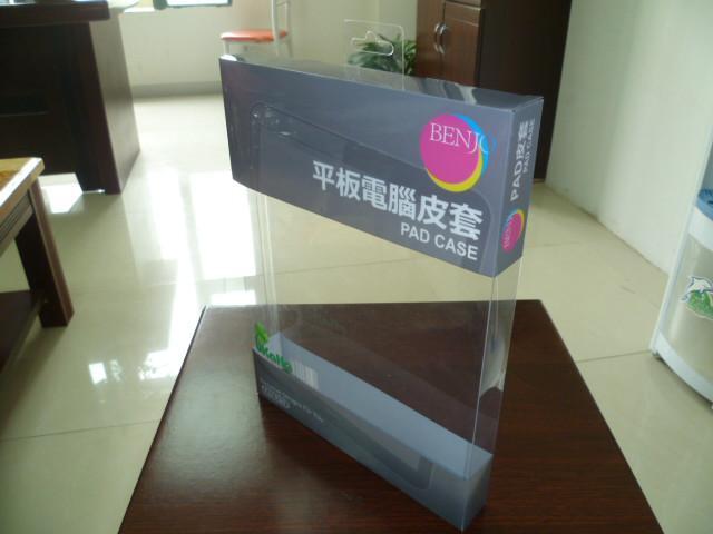 供应胶盒/手机皮套胶盒/手机保护套胶盒/手机壳胶盒/平板皮套胶盒