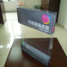 供应印刷胶盒/印刷胶片/印刷彩盒/柯式UV印刷胶盒/彩色胶盒批发