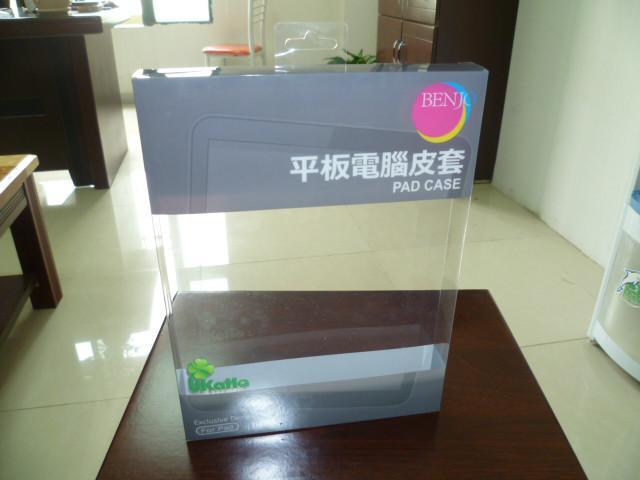 供应ipad3皮套包装盒/ipad mini皮套包装盒