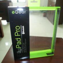 深圳供应苹果平板电脑皮套折盒包装/ipad平板皮套折盒包装