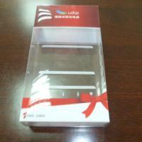 ipad平板配件吸塑胶盒包装