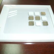 供应ipadmini2皮套包装盒/ipadmini2平板皮套包装盒