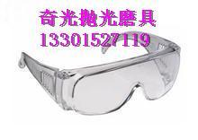 供应3M1611防护眼镜