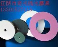 供应陶瓷砂轮