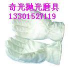 供应3M防护手套