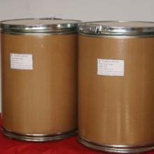 供应开磷碘
