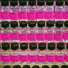 供应日本进口除臭剂脱臭剂