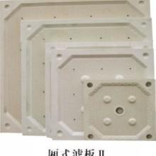 供应压滤机
