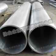 从江县25200现货不锈钢管图片