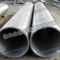 纳雍县100150库存不锈钢钢管