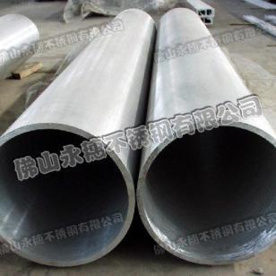 双江县25125砂光面不锈钢管图片