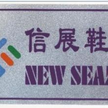 广东供应机械铭牌