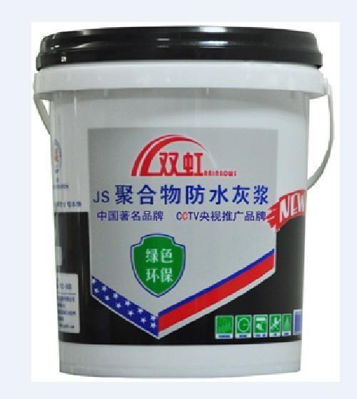 供应JS防水涂料