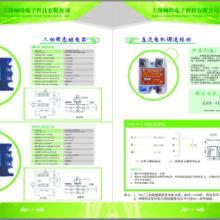 供应三相固态继电器图片