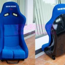 供应BRIDE赛车座椅/汽车改装坐椅/碳纤