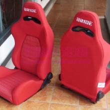 供应BRIDE赛车座椅/可调座椅/改装坐椅
