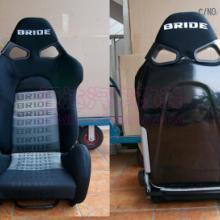 供应BRIDE赛车座椅/皇者魔眼碳纤座椅
