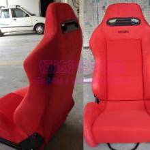 供应RECARO赛车座椅/汽车改装座椅
