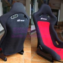 供应Mugen桶型赛车座椅/改装赛车椅