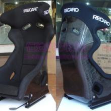 供应RECRO桶形座椅/赛车座椅/改装坐椅
