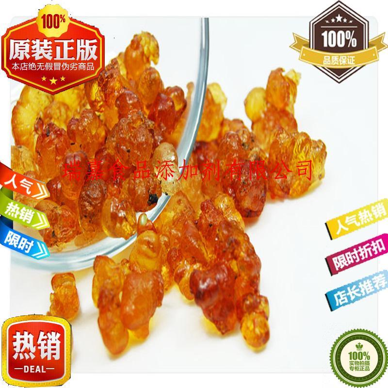 桃胶_桃胶供货商_供应食品级葫芦工业级桃胶单轨电动桃胶3t图片