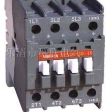 供应3TH30220XG0低压接触器