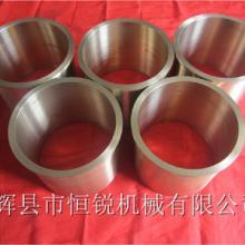 辉县铸铜件厂家供应各种铜铸件 优质铜套图片