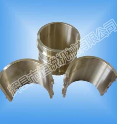 耐磨铜轴瓦图片/耐磨铜轴瓦样板图 (2)