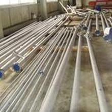 供应管道工程焊接材料