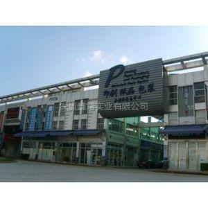 深圳市中科科技印刷设备有限公司