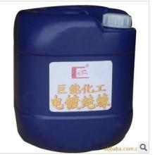 批量供应五金叻架油,表面处理烤漆,五金烤漆加工批发