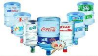 配送桶装水连锁店-供应长新路矿泉水-纯净水批发
