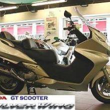 供应杭州二手摩托车2100元