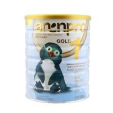 供应安恩宝金装婴儿配方奶粉