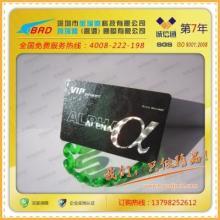 深圳卡片制作就找专业制作卡片厂家-外单品质-物美价优!批发