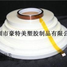 供应合成树脂(热熔胶膜)