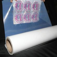 供应织物面料类专用热熔胶膜