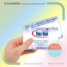 供应pvc彩卡,彩色印刷卡,会员卡,pvc制卡厂家批发