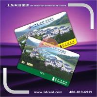 恩智浦NXP芯片卡