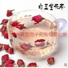 供应贵阳哪里有月季花茶卖-各种花茶批发供应-白玉堂花茶