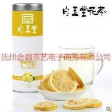 供应长春哪里有干柠檬片卖-白玉堂花茶-各种花茶批发供应